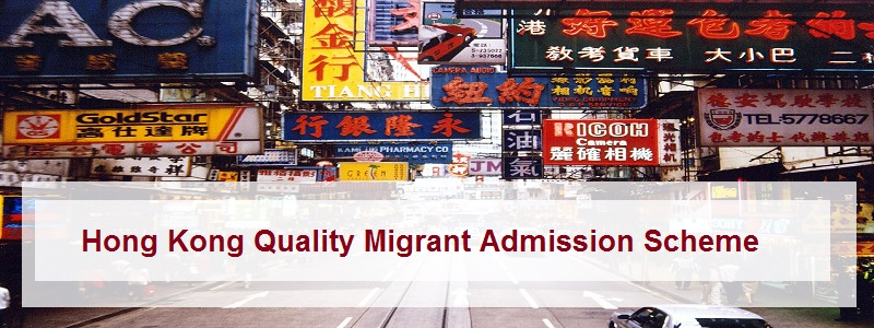 hong-kong-quality-migrant-admission-scheme